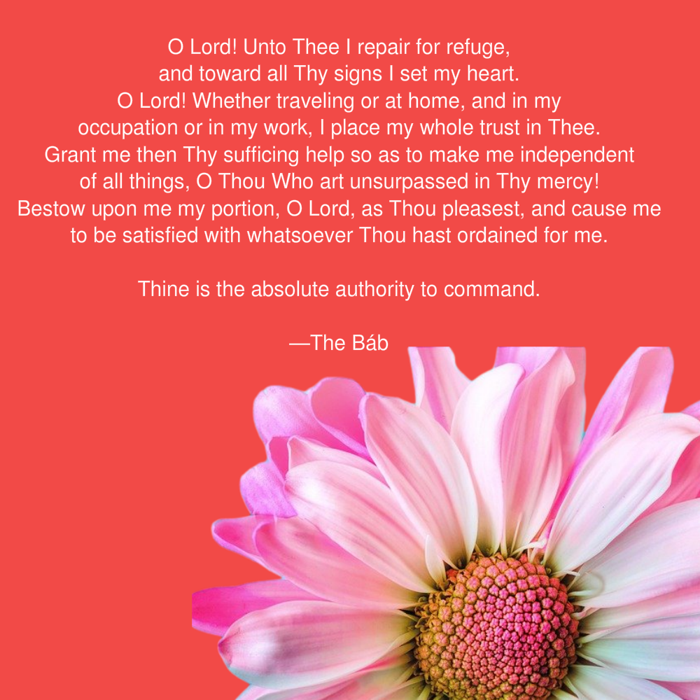 Daily Bahai Quote
